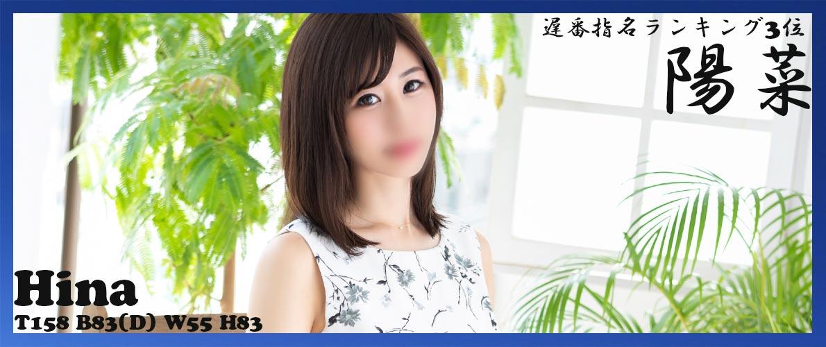 川崎ソープ琥珀ひな陽菜23